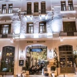 By The Glass Top-Rated Wine Bar Athens Greece